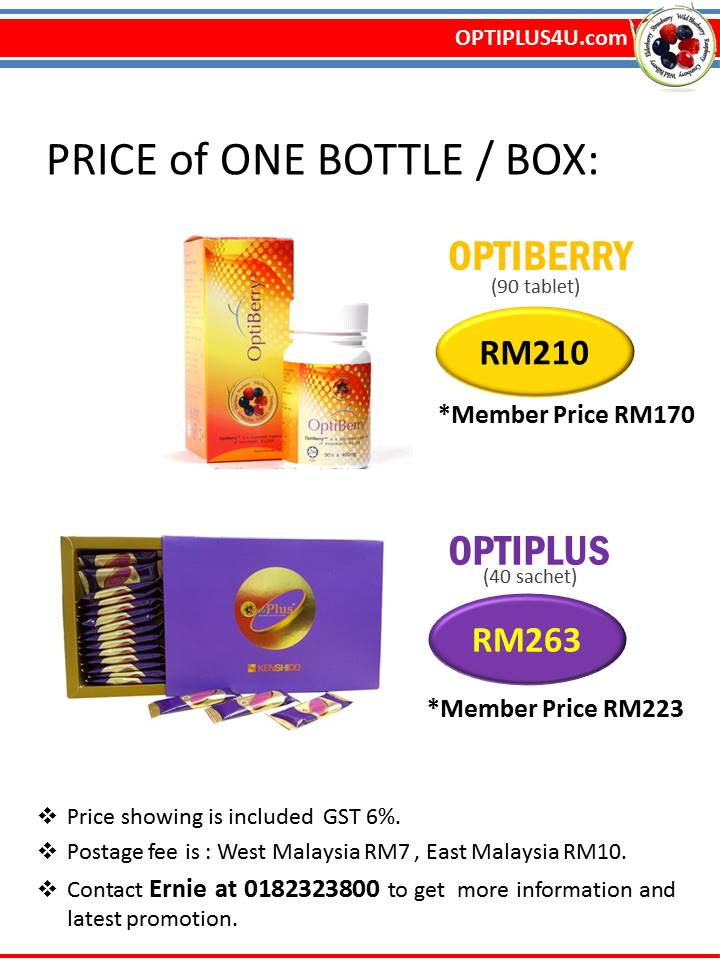 Optiplus-Optiberry-Price-Murah-Harga